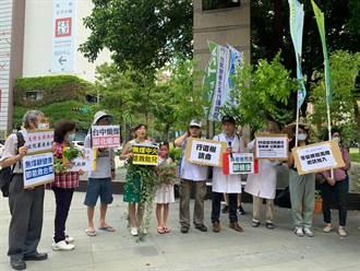 反空汙抗暖化環團發起88公民遊行