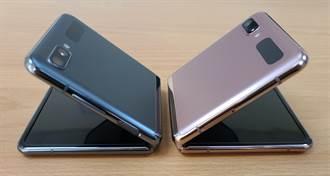 [圖賞]三星Galaxy Z Flip 5G全新灰/銅色現身 霧面質感佳