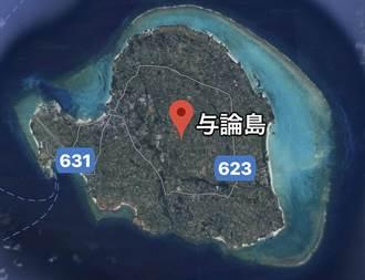 日鹿兒島縣的離島發生群聚感染  籲請遊客止步