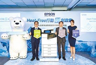 Epson免加熱極速影印機 效益讚