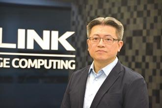 凌華科技搶進機器人、工業IoT