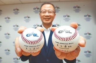 中職》換掉彈力球 明年用球恢復係數要再降
