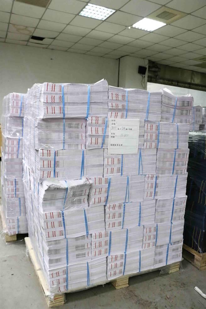 高雄巿長補選選舉公報24日印製完成。(高雄巿選委會提供/曹明正高雄傳真)