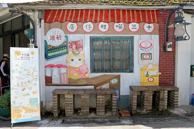 南庄十三間老街藝術彩繪完工,街長「十三喵」迎賓,街頭化身超夯打卡點。(巫靜婷攝)