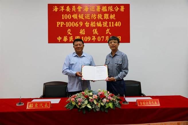 左起海巡署艦隊分署副分署長吳金河及台船副總經理周志明共同簽署交船文件。