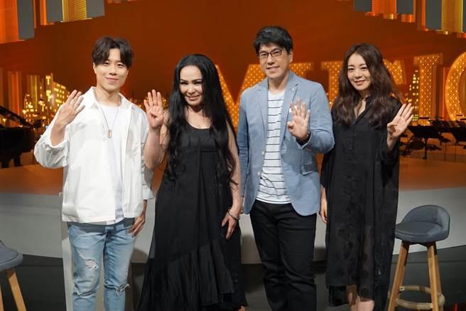 孫自佑(左起)、潘越雲、馬世芳與解偉苓上《音樂萬萬歲4》。(公視提供)