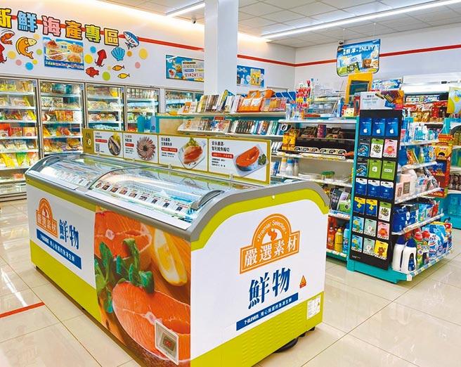 7-11今年1月首度推出冷凍新店型,不到半年已迅速展至30店。(7-11提供)