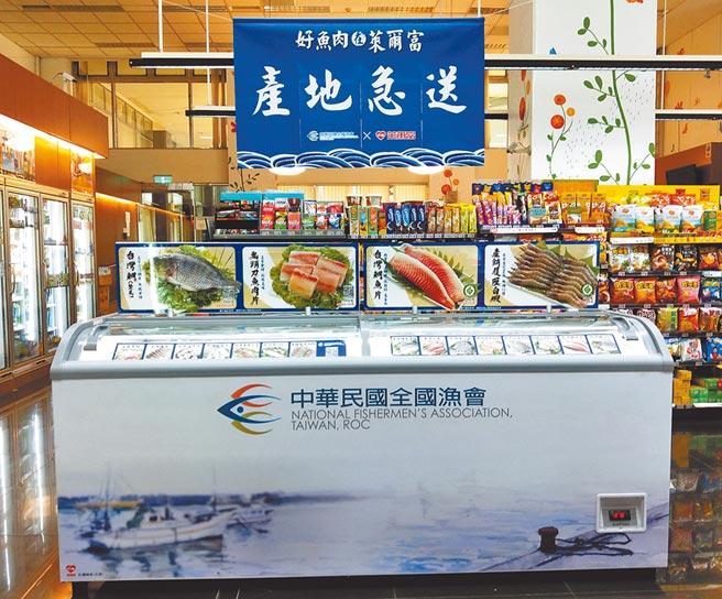 萊爾富推廣在地漁會新鮮直送的水產品,於北市湖鑽、淡水新洲、外埔馬鳴埔3家門市,引進7尺大型冰櫃。(萊爾富提供)