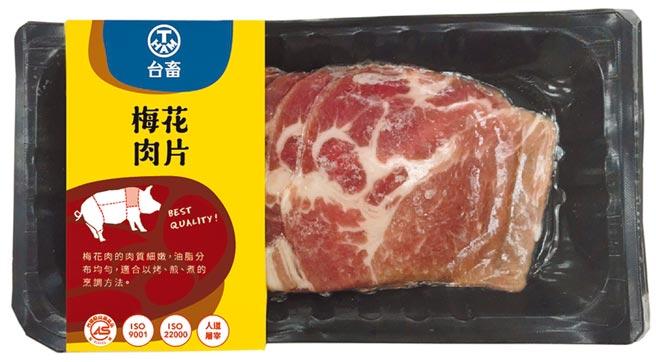 7-11台畜梅花肉片,99元。(7-11提供)