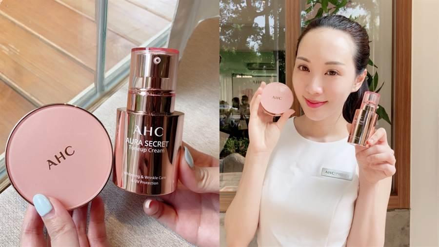 AHC推出底妝新品美拍霜、美拍氣墊,玫瑰金的包裝超美!(圖/邱映慈攝影)
