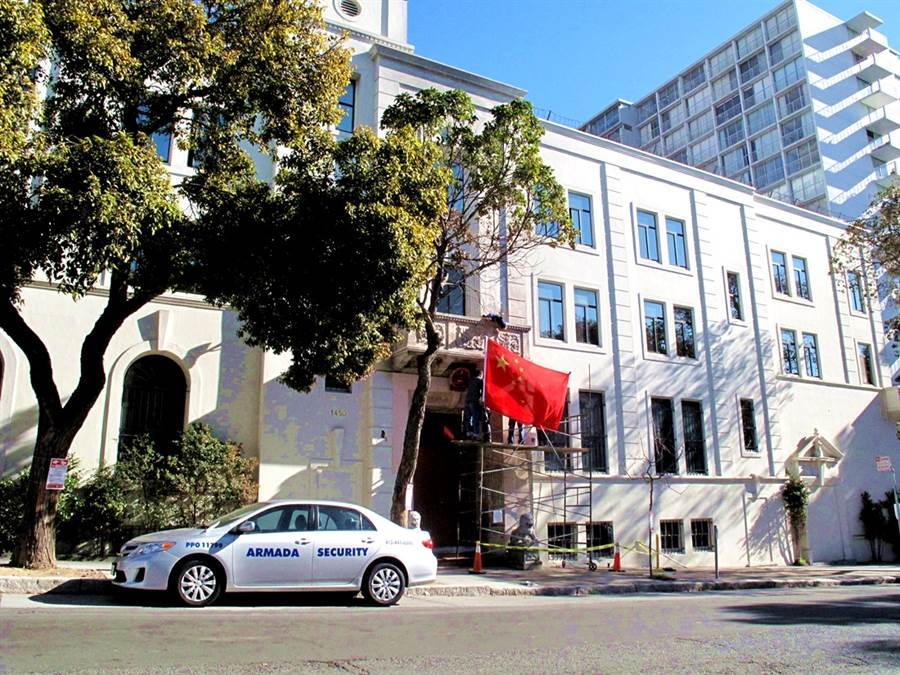 美國聯邦調查局(FBI)近期再指控,大陸駐舊金山總領事館窩藏一名被美國控告、隱瞞解放軍現役軍人身分的陸籍研究人員。圖為大陸駐舊金山總領館資料照。(資料照/中新社)