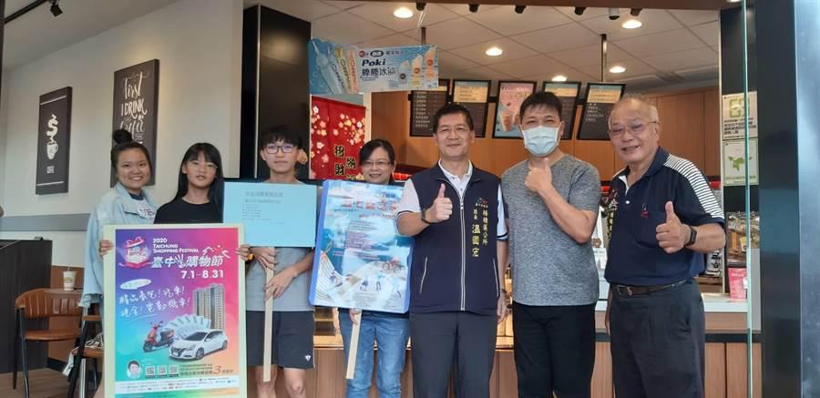 梧棲區長溫國宏帶領公所團隊宣傳購物節,促進疫後經濟復甦。(梧棲區公所提供/王文吉台中傳真)