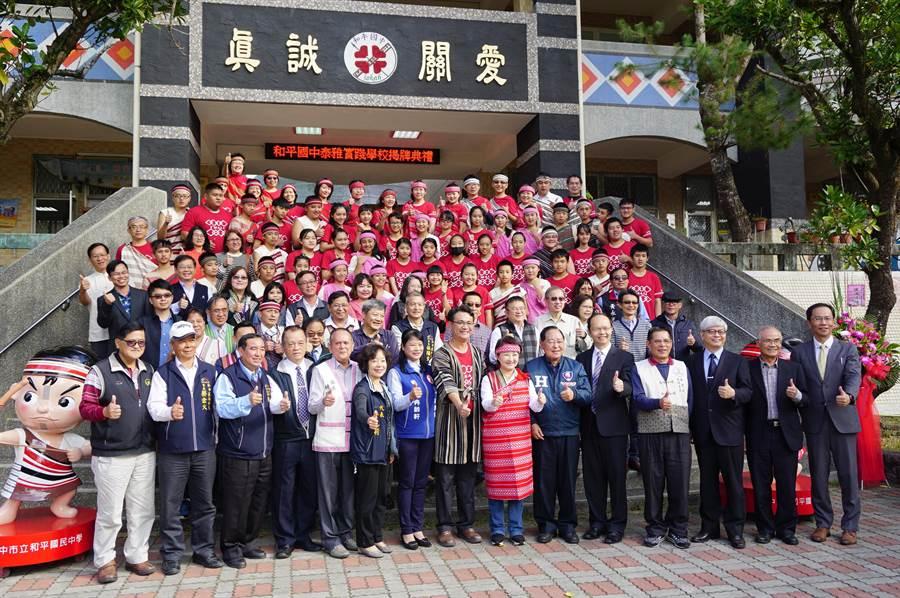 台中市政府推動多元教育,目前約有2000名學生接受實驗教育。(資料照片)