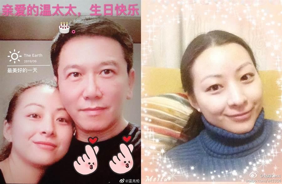 温兆伦2013年和老婆赵庭结婚。(图/翻摄自温兆伦、赵庭Cacti微博)