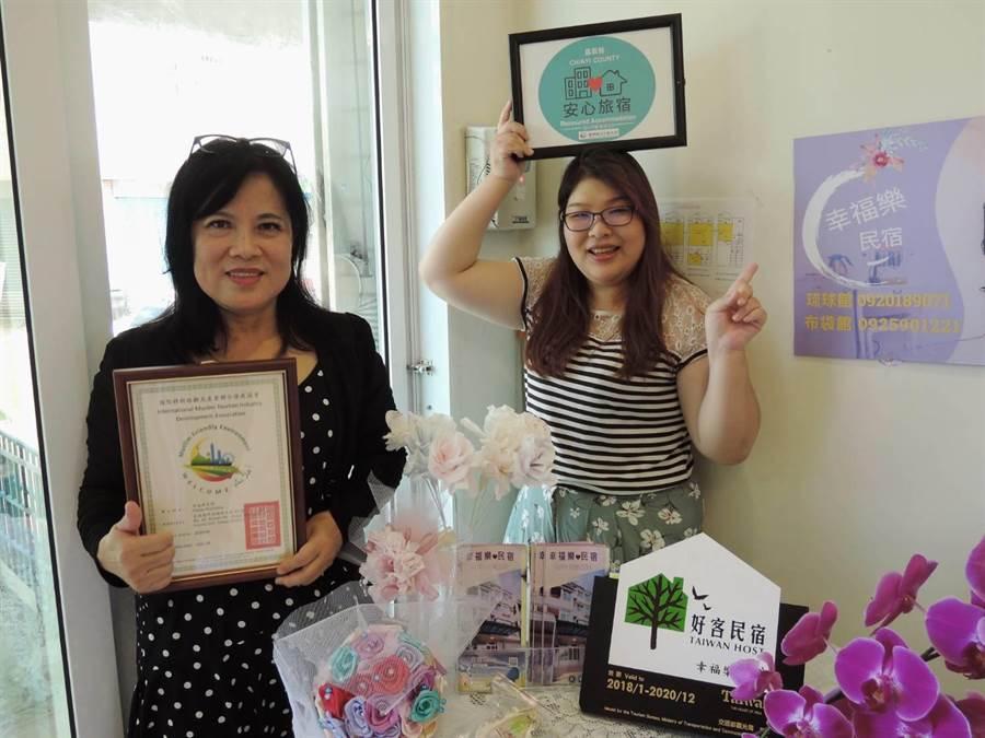 洪麗惠(左)計畫未來把民宿交棒給女兒曾子瑄(右)經營。(張毓翎攝)