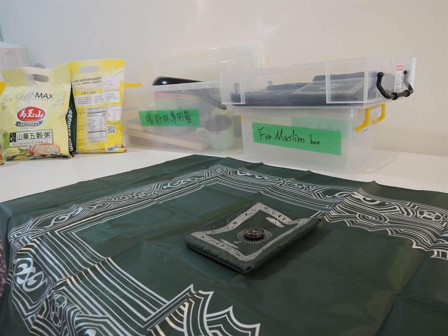 洪麗惠的民宿準備禮拜毯及專屬的炊具等,供穆斯林遊客使用。(張毓翎攝)