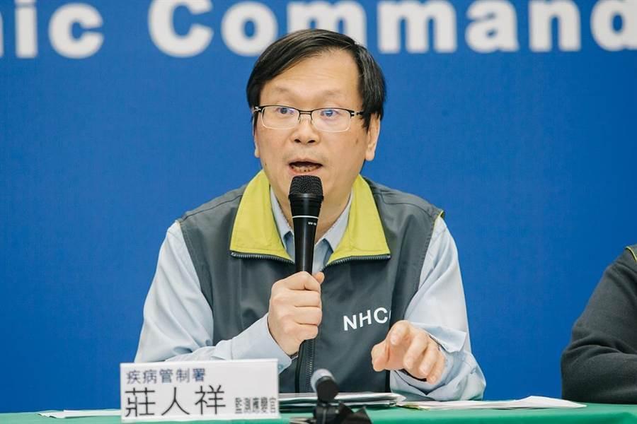 指揮中心今下午召開記者會,將由發言人莊人祥說明新冠肺炎最新 疫情。 (圖/資料照)