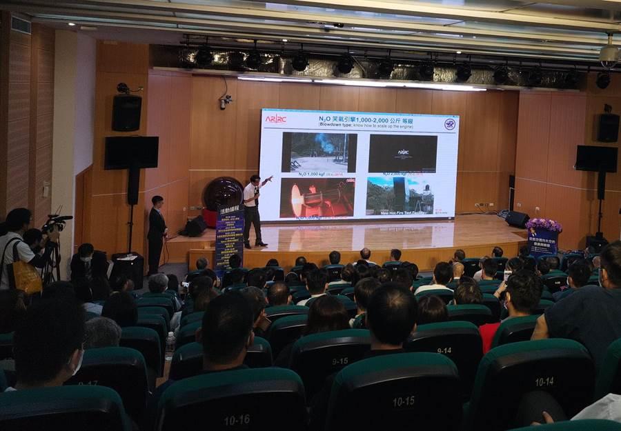 南科太空產業產官學研聯盟24日成立,邀學界業界專家分享經驗。(劉秀芬攝)