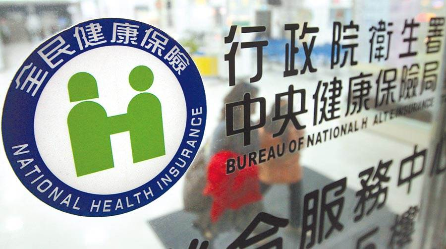 健保醫材新制8月上路喊卡,健保署今正式公告廢止。(中時報系資料照片)