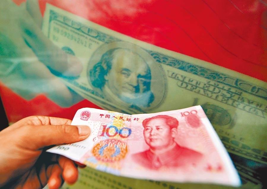 人民幣在國際市場的接受度正在上升。圖/中新社