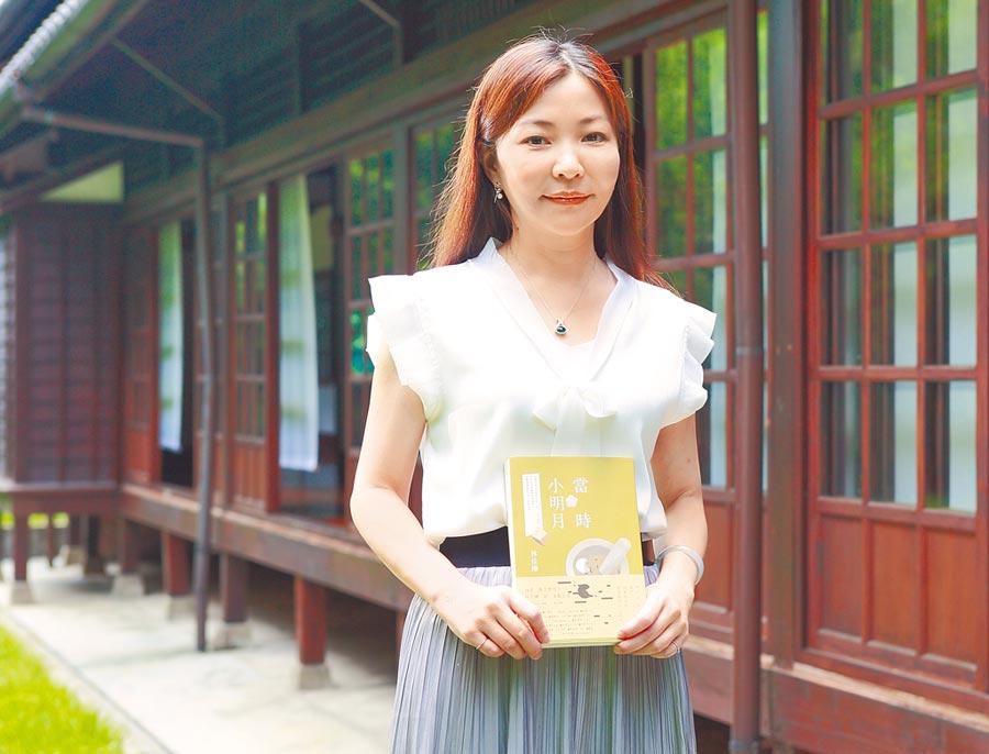 旺旺.時報文學獎得主、作家林佳樺,透過書寫,與童年傷口和解。(張鎧乙攝)
