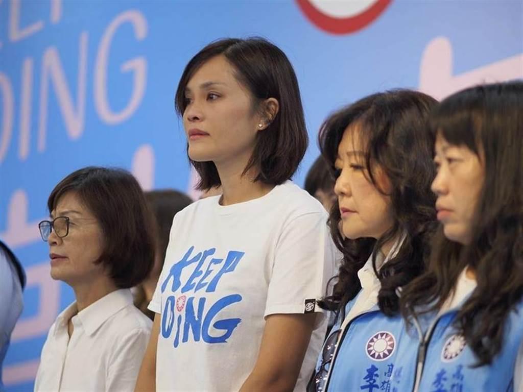 國民黨補選候選人李眉蓁宣布放棄中山大學碩士學位。(取自李眉蓁臉書)