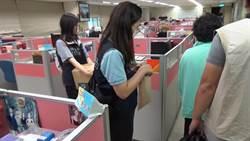 中華電信疑遭掏空3500多萬 檢調搜索嘉義營運處