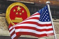 美國土安全部成立中國工作組 應對日益加劇的威脅