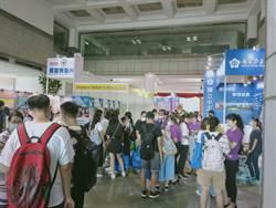 大學博覽會登場 香港城市大學祭288萬獎學金搶資優生