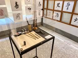 你沒看過的書法展 朱玖瑩故居「樹屋好字展」