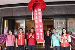 台灣基進主席陳奕齊:台灣基進可做為民進黨的防腐劑
