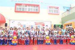 北斗鎮立聯合幼兒園落成了 彰縣未來3年內要設11個托嬰中心