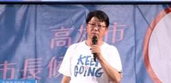 忘了民進黨過去怎麼對待高雄的嗎?龍介仙:8月15日要討回來!