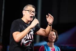 連勝文爆料與韓國瑜碰面 批民進黨「清淤預算用到哪裡去」