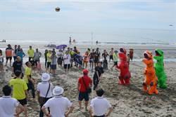 暑假怎麼玩?學甲分局找明星、網紅與青少年打沙灘排球