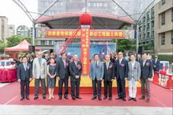 和泰產險大直總部大樓 25日舉行動土典禮