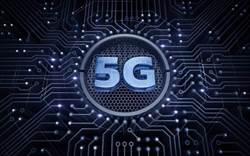 陸年底5G手機破億大關 連網人數達6600萬