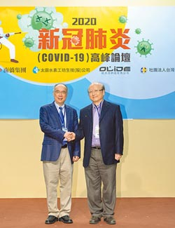 新冠肺炎高峰論壇 國衛院長:疫情為台灣帶來三功課