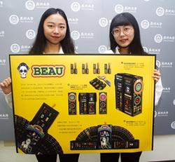 亞洲大學13件作品獲2020紅點獎