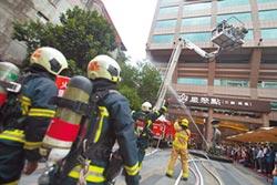 消防員身高差1.1公分被退訓 違憲