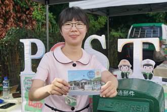 牛稠子車站公園揭幕 林佳龍推崇:地方催生特色創觀光話題
