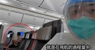 影》一上飛機就摘口罩!他「全程對比」穿尿布、防護衣 怒罵太自私