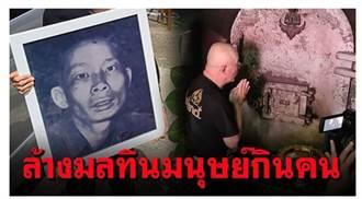 泰國食人魔淪乾屍示眾60年終火化 男星現身送他最後一程