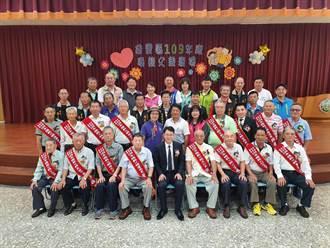 佳里模範父親表揚玩趣味遊戲 市長夫人劉育菁參一腳