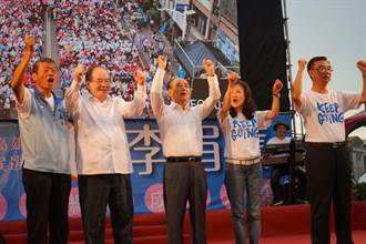 李眉蓁成立競選總部這些人都來了 名單曝光!