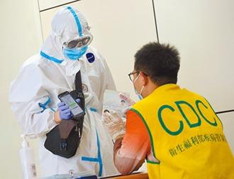 浙江台商同機旅客、防疫計程車司機 採檢結果出爐