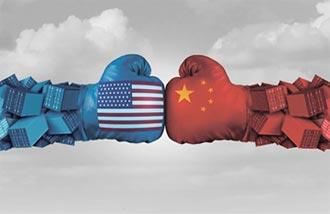 兩強爭鬥 台灣如何避險