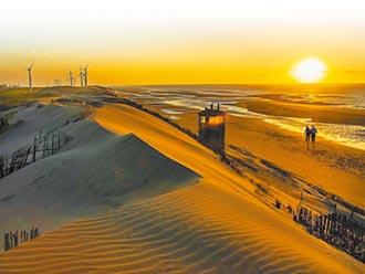 台版沙哈拉 草漯沙丘遭汙染