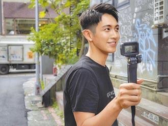 柯震东当YouTuber蔡昌宪相挺