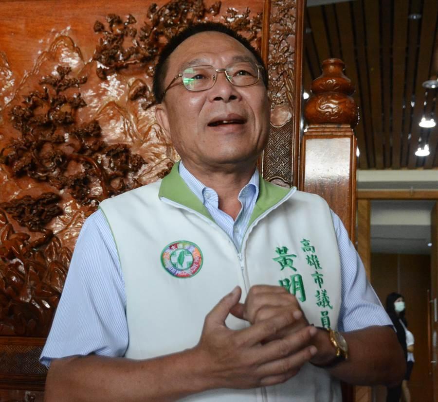 高市民進黨議員黃明太宣布退出黨團運作。(本報資料照片)